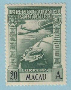 MACAO-C12-AIRMAIL-MINT-HINGED-OG-NO-FAULTS-EXTRA-FINE
