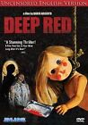Deep Red Uncensored English Version 2011 DVD