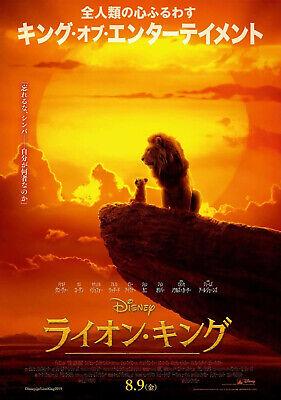 "The Lion King 2019 Disney Movie Teaser Poster HQ Art Print 14×21/"" 27×40/"" 32×48/"""