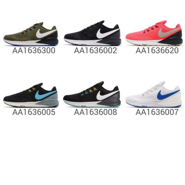 timeless design f4657 6d646 Nike Air Zoom Structure 22 Men Running Shoes Sneakers Trainers Pick 1