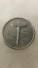 (JC) 5 sen 1999 Bunga Raya Error coin - EF