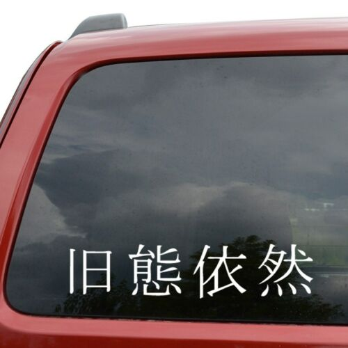 Old School Kanji Japanese Character Vinyl Decal Sticker Car Window Truck Decor