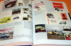 SUBARU-Fuji-Heavy-Industries-book-car-japan-japanese-automobile-0360