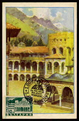 Bulgarien Mk 1946 Kloster Rila Monastery Maximumkarte Maximum Card Mc Cm Dv17 BüGeln Nicht