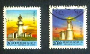 TAIWAN-TAJWAN STAMPS - Lighthouses - Issues of 1989 with Blue Panel, 1992, used - Reda, Polska - TAIWAN-TAJWAN STAMPS - Lighthouses - Issues of 1989 with Blue Panel, 1992, used - Reda, Polska