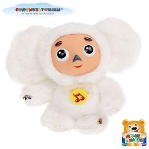 Multi-Pulti-Cheburashka-White-Plush-Toy-Talking-w-Sound-Cartoon-Character-5-5-034