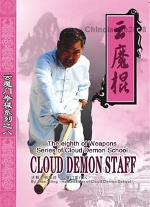 Cloud-Demon-School-Cloud-Demon-Staff-by-Han-Yiling-DVD