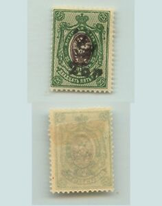 Armenia 1919 SC 153 mint . rt8153