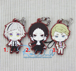 T496 Hot Anime Gintama rubber Keychain Key Ring Rare straps cosplay