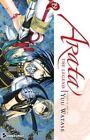Arata: The Legend: 19 by Yuu Watase (Paperback, 2014)