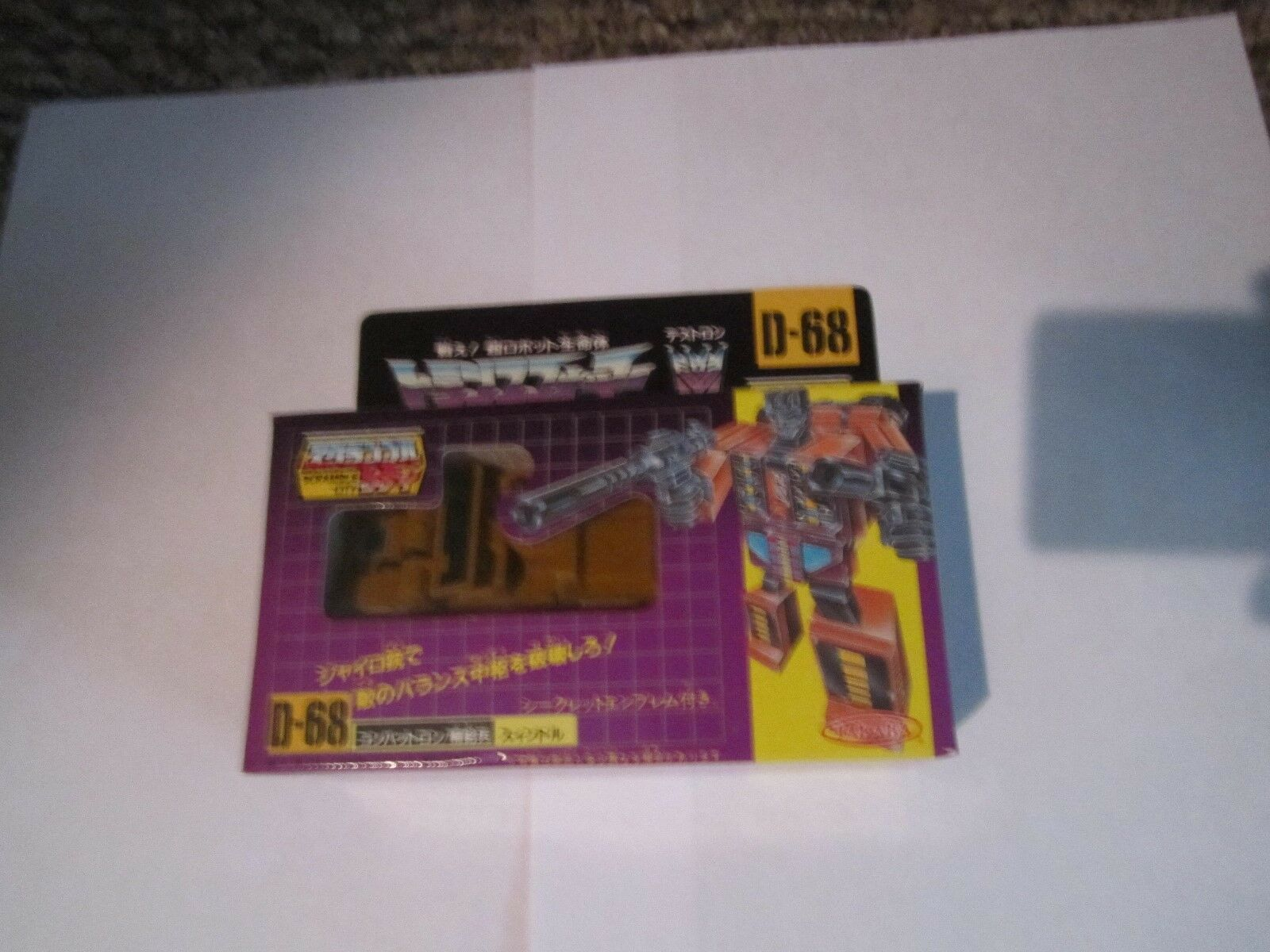 G1 Japanese Transformers D-68 Swindle Combiner Bruticus MISB MIB afa worthy