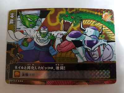 Carte Dragon Ball Z DBZ Data Carddass Dragon Battlers Part 4 #S014-4 Prisme