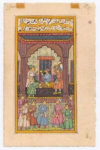 Indian-Hand-Painted-Moghul-Empire-Mughal-Court-Miniature-Water-Color-Painting