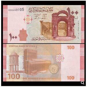 Syria Banknote 100 Pounds 2019 (UNC) 全新 叙利亚 100镑纸币 世遗布基拉古城 2009-19年
