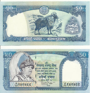 Nepal-50-Rupees-2002-UNC-Pick-48a