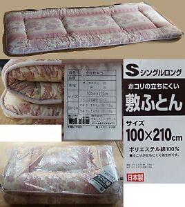 Image Is Loading Shiki Futon Japanese Mattress 100 X 210