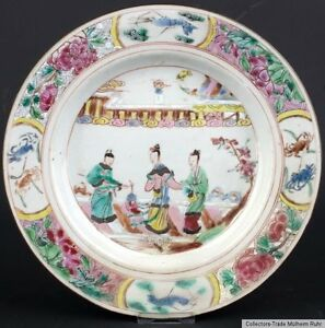 China-18-Jh-Plate-A-Chinese-Famille-Rose-Porcelain-Plate-Cinese-Chinois
