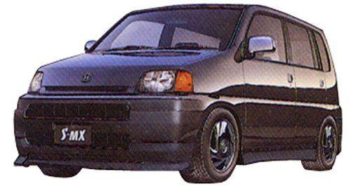 Fujimi model 1 24 inch up series No.55 S-MX Lowdown '96 Plastic ID55