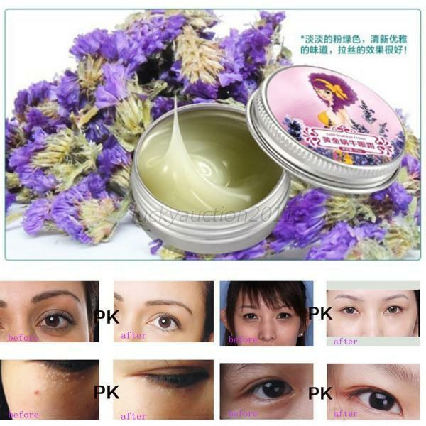 AFY Natural Snail Anti-Dark Circles Anti Puffiness Wrinkles Repair Eye Cream L73