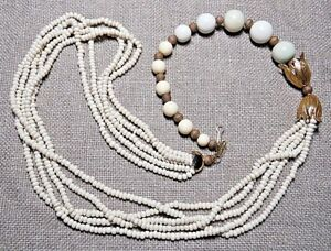Vintage Cream Colored Beaded Necklace