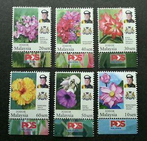 SJ-Malaysia-Garden-Flowers-Definitive-Issue-Johor-Sultan-2016-stamp-logo-MNH