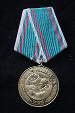 Bulgaria Bulgarian 30 Year Victory over Fascism 1975 Medal Communist Army Soviet