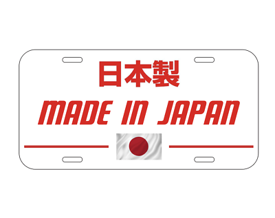 Made In Japan JDM Japanese Honda Toyota Vehicle License Plate Front Auto Tag