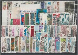 FRANCOBOLLI-1974-78-FRANCIA-LOTTO-MNH-E-2103