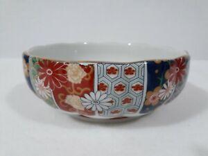 Arita-Imari-Fan-Floral-Japanese-Bowl-5-3-4-034-Fine-Porcelain-Soup-Bowl