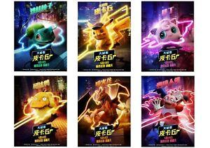 detective pikachu dvd release date