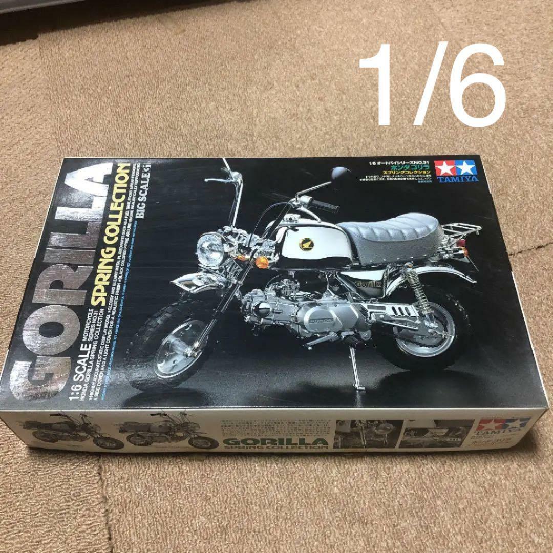 TAMIYA GORILLA 1 6 SPRING COLLECTION BIG SCALE Model Kit  11176