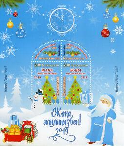 Kazakhstan-2018-neuf-sans-charniere-Noel-amp-Bonne-Annee-4-V-M-S-Bonhomme-de-Neige-Arbres-timbres