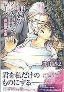 Jounetsu-no-English-Rose-YAOI-Manga-FUKAI-Youki
