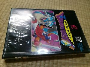 Dragon-Quest-DRAGON-QUEST-I-1-MSX-Tested-Work