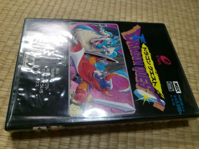 Dragon Quest DRAGON QUEST I 1 MSX Tested Work