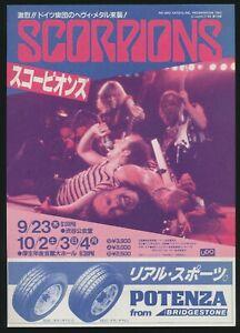 1982-Scorpions-Japan-Music-Concert-Hard-Rock-Tour-Flyer-Heavy-Metal-German-Band