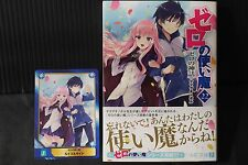JAPAN novel: Familiar of Zero / Zero no Tsukaima vol.22 W/Card,Obi