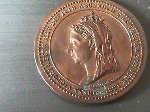 Extremely Rare Queen Victoria Golden Jubilee Bronze Medallion 1887