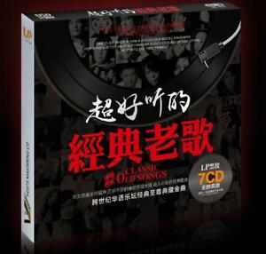 Details about Chinese classic old music songs collection CDs famous  sing车载cd碟片华语经典国语老歌无损黑胶cd唱片