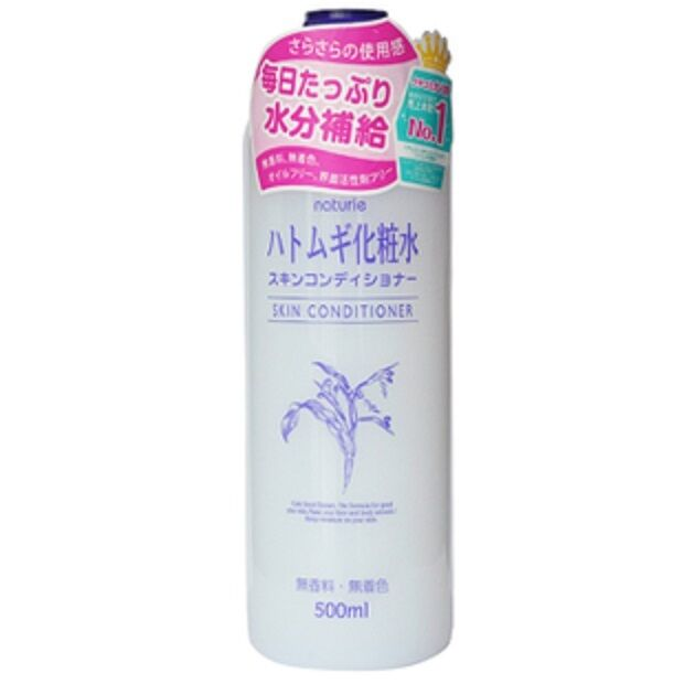 Japan Imju Naturie Hatomugi Skin Conditioner/Toner 500ml 日本薏仁水美白保湿500ml ハトムギ化粧水