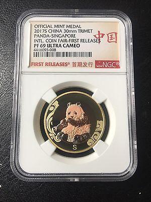 2017 Trimetallic Panda Beijing International Coin Expo Panda medal NGC69 COA