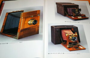 CLASSIC-CAMERA-MUSEUM-BOOK-FROM-JAPAN-JAPANESE-1092