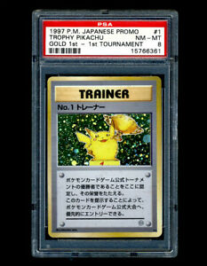 POKEMON-PSA-8-NM-MINT-1997-NO-1-TRAINER-RAREST-amp-FIRST-PIKACHU-TROPHY-CARD