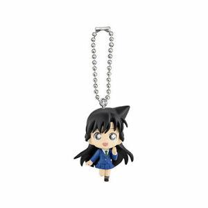 Details about Bandai Case Closed Detective Conan Swing Mascot 2019 Part1  Ran Mori Figure