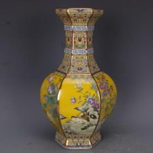 Chinese-Porcelain-Gilding-Enamel-Flower-Birds-Vase
