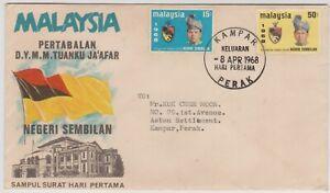 Mazuma *S231 Malaysia FDC 1968 Pertabalan Sultan Negeri Sembilan *Addressed