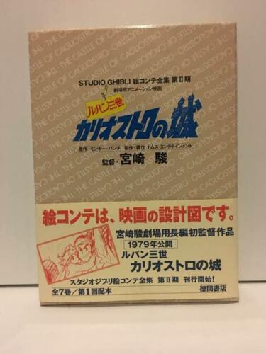 The Castle of Cagliostro Lupin the 3rd Ghibli Storyboardsart Book 2003 used