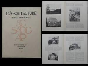 L-039-ARCHITECTURE-n-10-1934-PARIS-EGLISE-SAINT-ESPRIT-TOURNON-STOCKHOLM