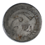 thumbnail 2 - 1831 Capped Bust Dime Good
