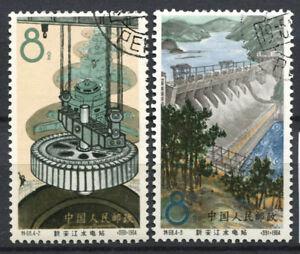 Cina-1964-Mi-835-836-Usato-100-Centrale-idroelettrica